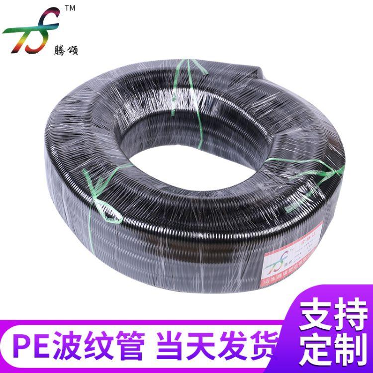 腾颂pe黑色塑料波纹管 穿线软管线束保护管 聚乙烯螺纹管pe螺旋管