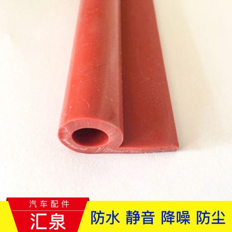 汇泉硅胶密封条硅胶条 异型硅胶密封条批发 p型防震硅胶密封条