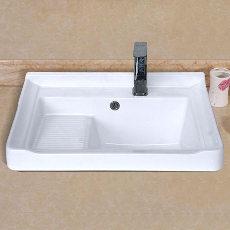 若水 大洗衣盆陶瓷 阳台洗衣池 小方形 半嵌入式 带搓衣板设计