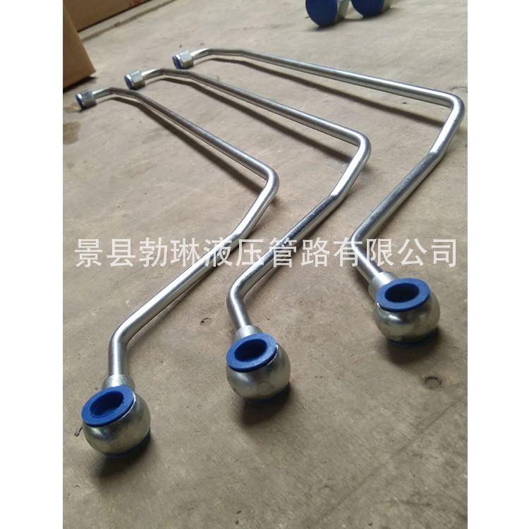 焊接式管接头、焊接式接头、焊接式铰接管接头来图定做