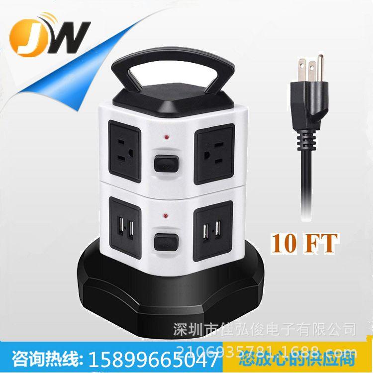 智能家居usb立式插座二层塔形美规英规插座美规专用立式插座带USB