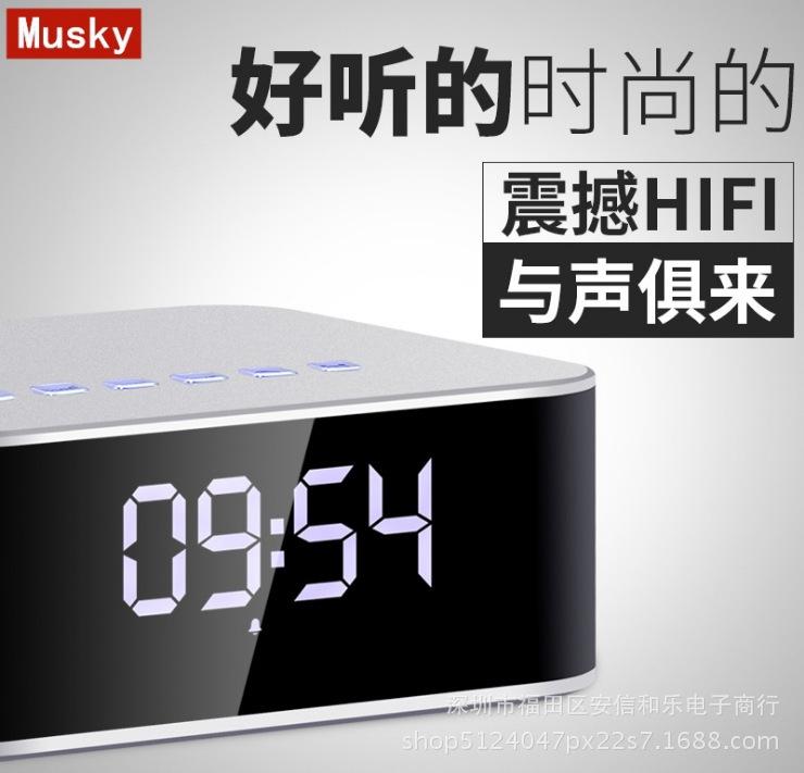 厂家直销 Musky DY26大功率高档无线蓝牙音响智能家用插卡HIFI重