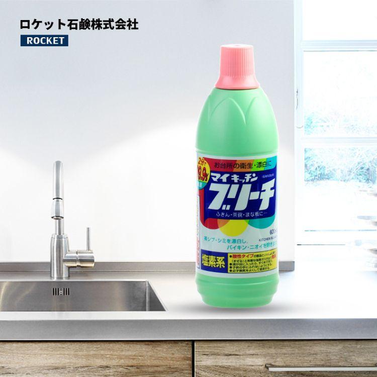 日本ROCKET厨房餐具漂白清洁剂600ml 茶具碗筷砧板抹布去污清洁剂