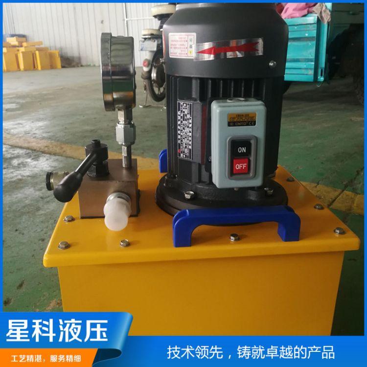 厂家直销可移动液压电动泵 加工数控超高压电动泵流量可定制