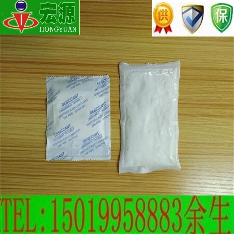 东莞干燥剂厂家直销10克氯化钙干燥剂英文版吸水达200%全场低价