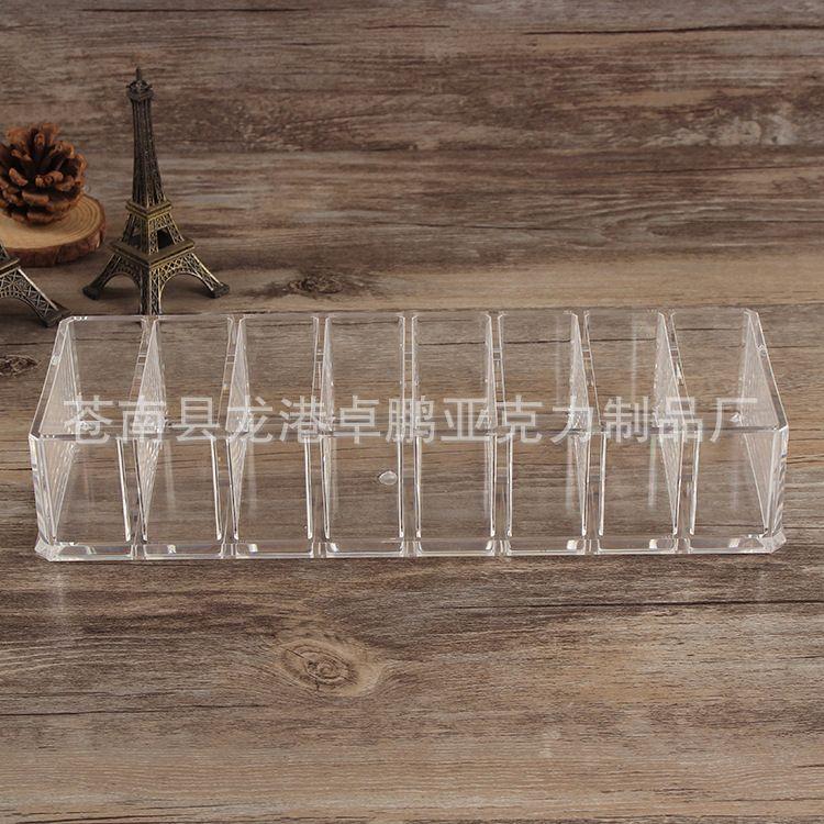 透明亚克力粉饼口红化妆品收纳盒 亚克力展示架 亚克力盒子定制