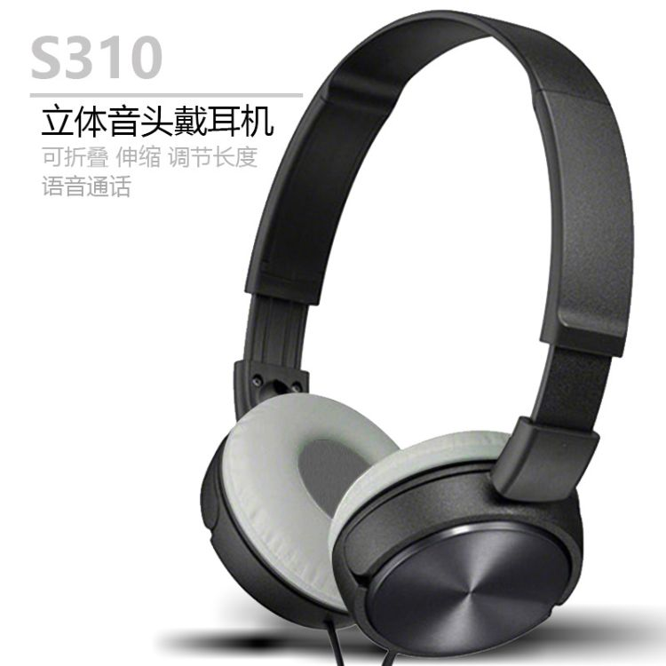 S310手机电脑耳机头戴式重低音带麦K歌礼品游戏耳麦男女通用批发