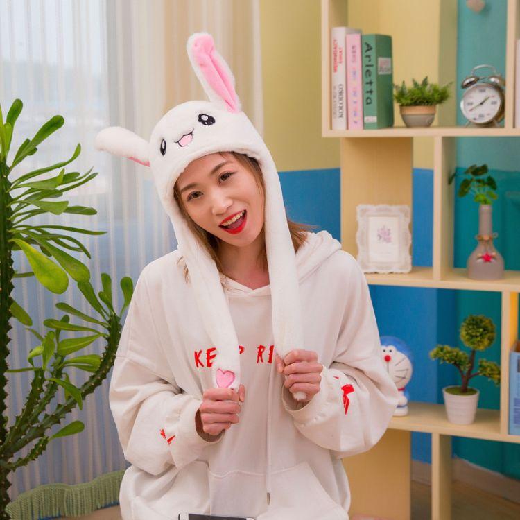 抖音帽子网红同款兔子耳朵帽子一捏耳朵会动的兔子帽子加绒保暖帽