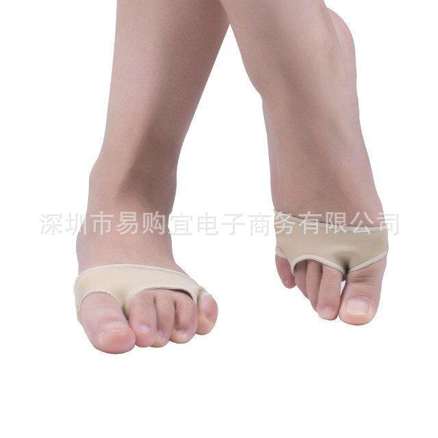 C36 硅胶前掌垫半码垫缓解高跟鞋脚掌疼痛防滑磨脚减震鞋垫3孔垫