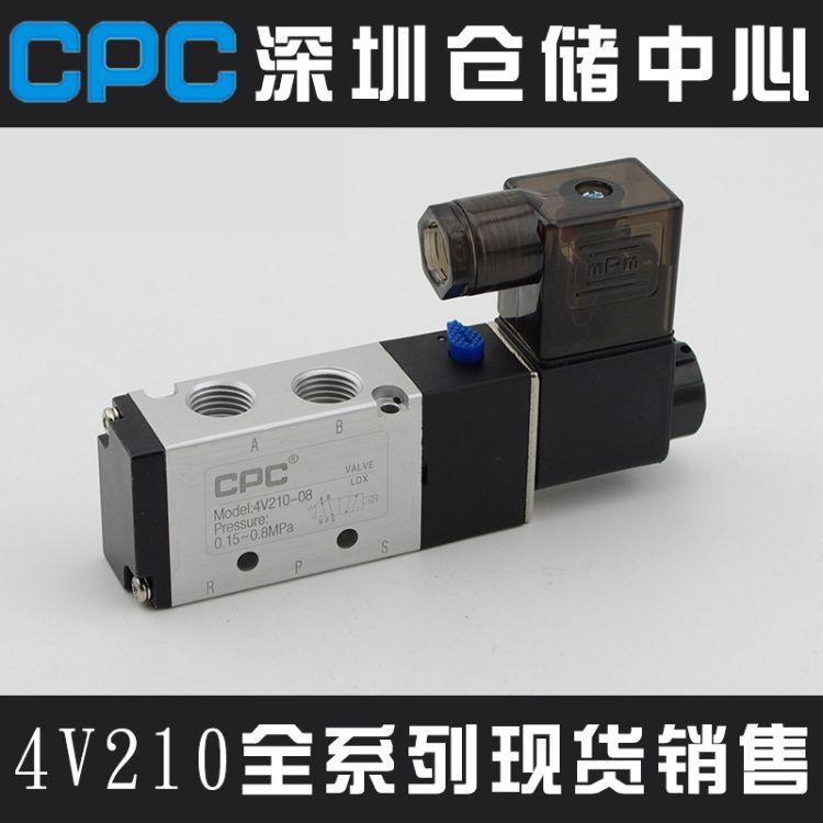 CPC润佳亚德客型4V210-08-12V24V220V二位五通电磁阀换向阀气阀