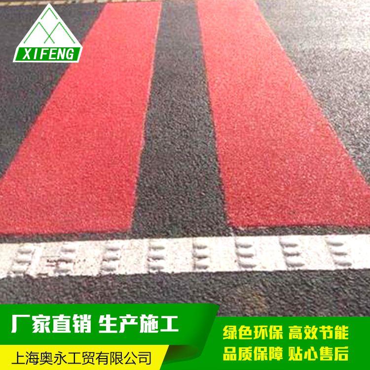 生产施工 热熔防滑型 路面标线涂料 热熔防滑型涂料 马路道路施工