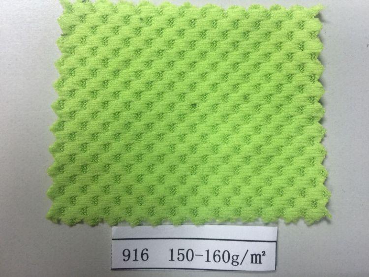 涤纶针织面料涤纶针织面料 涤纶针织面料