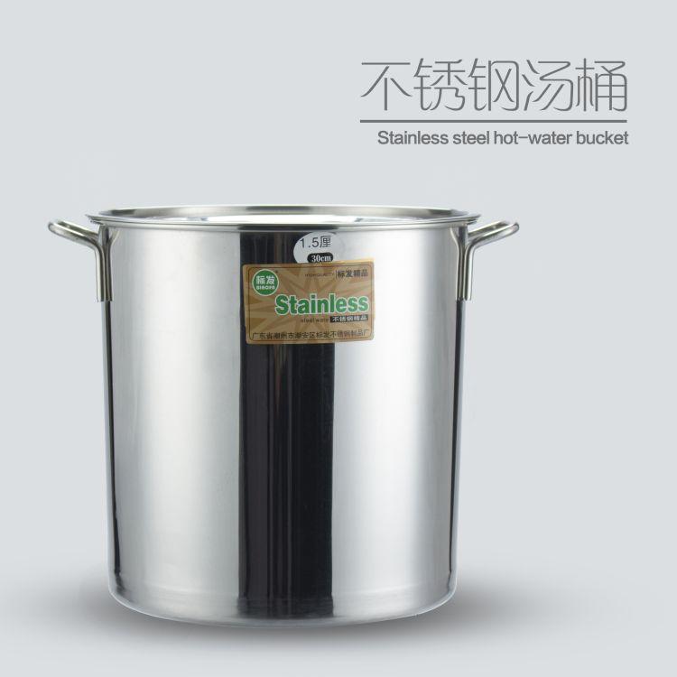不锈钢桶无磁多用汤桶双耳带盖大汤锅蒸桶水桶米桶水桶汤锅厨房