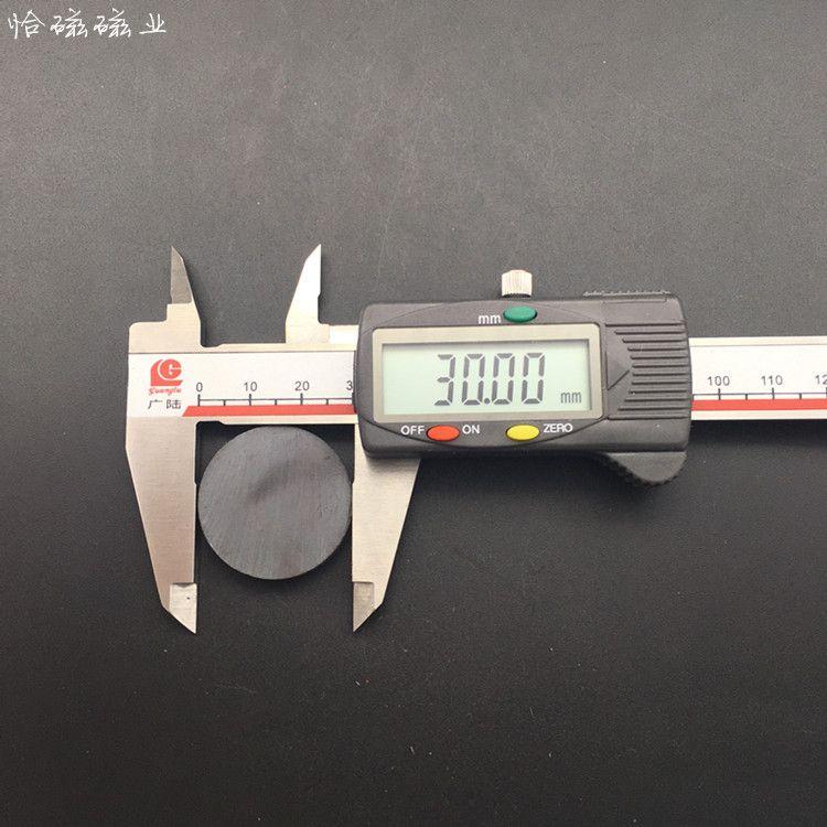 义乌磁铁厂家 切割铁氧体黑磁现货30*5 磁疗保健磁石面包磁钢现货