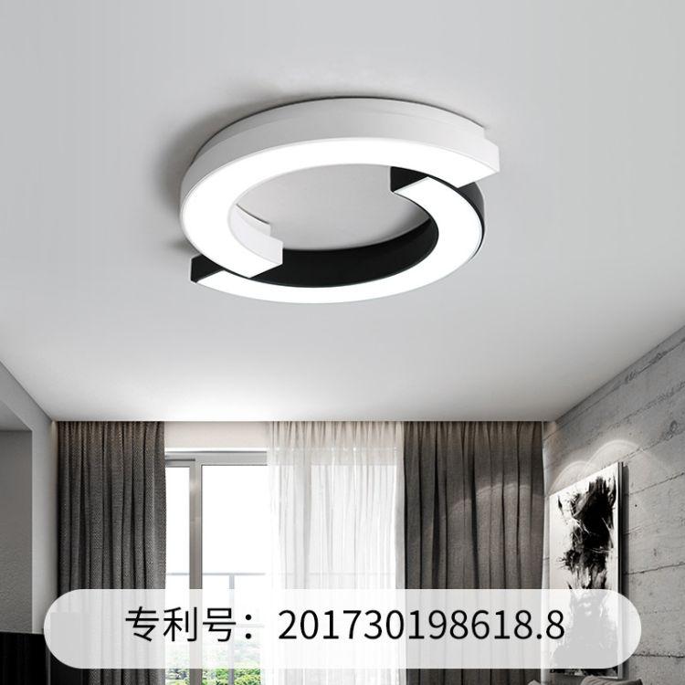 北欧创意卧室灯简约现代LED吸顶灯温馨客厅灯时尚餐厅灯艺术灯具