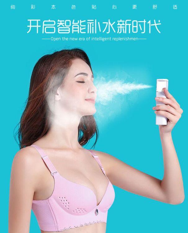 厂家直销充电宝式美容仪补水仪蒸脸仪冷喷机脸部加湿器可定制