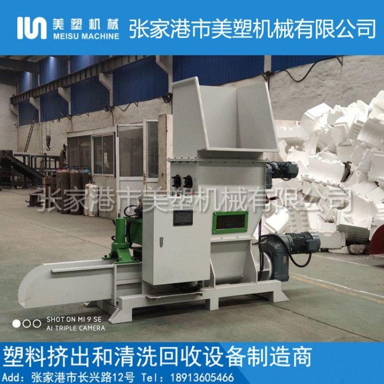 MEISU-美塑机械 高效节能EPS泡沫冷压机 废旧泡沫板压实回收设备