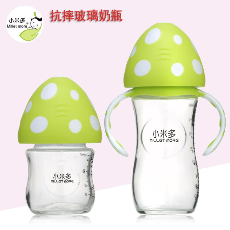 新生儿玻璃奶瓶 耐摔防胀气不呛奶宝宝奶瓶120ml 学饮杯
