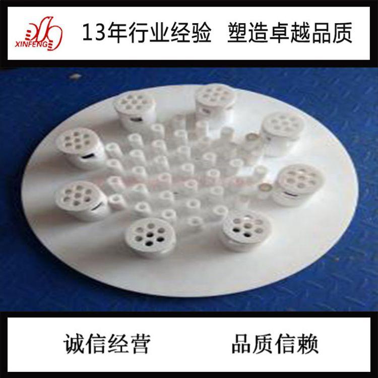 聚四氟乙烯加工件 四氟塔板 铁氟龙导流板 聚四氟乙烯分布器加工