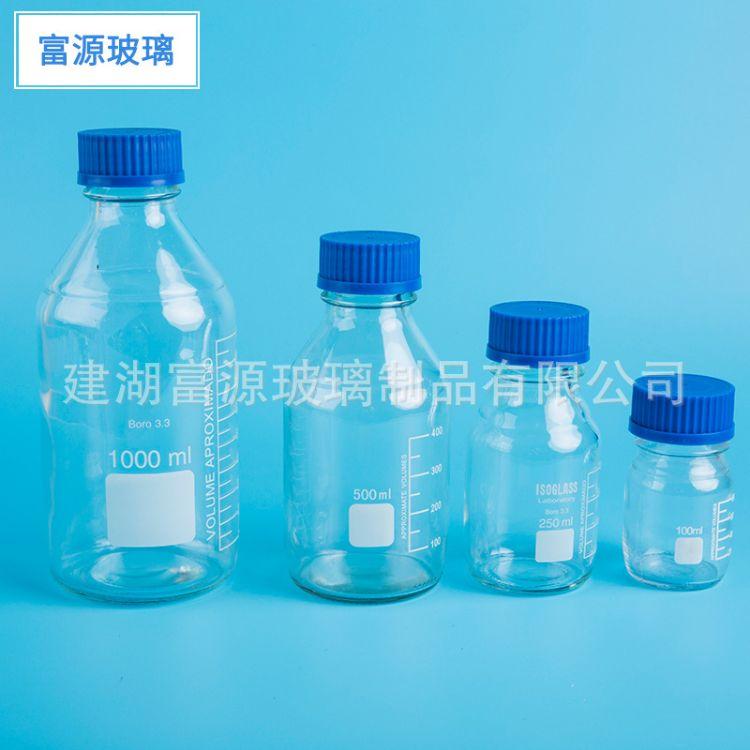 1407蓝盖试剂瓶 蓝盖试剂瓶 1002505001000ml