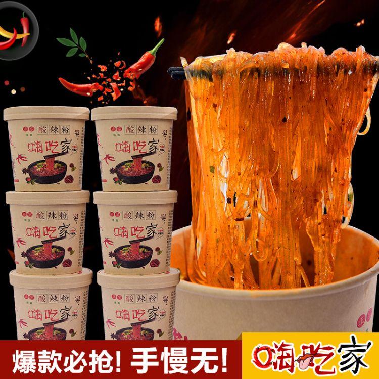网红嗨吃家酸辣粉  恋村清真酸辣粉整箱6桶装 方便速食粉丝