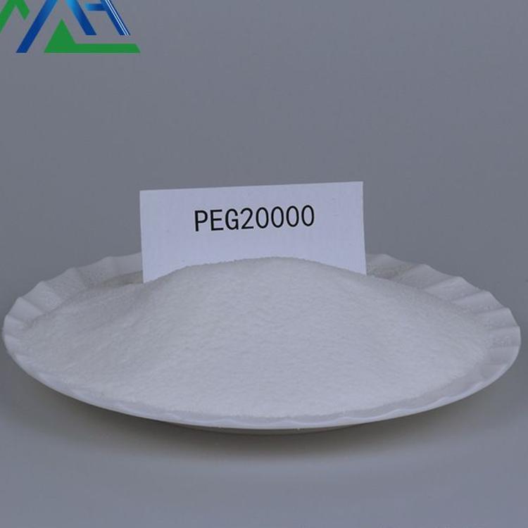 聚乙二醇 PEG10000       粘度调节剂   润滑剂