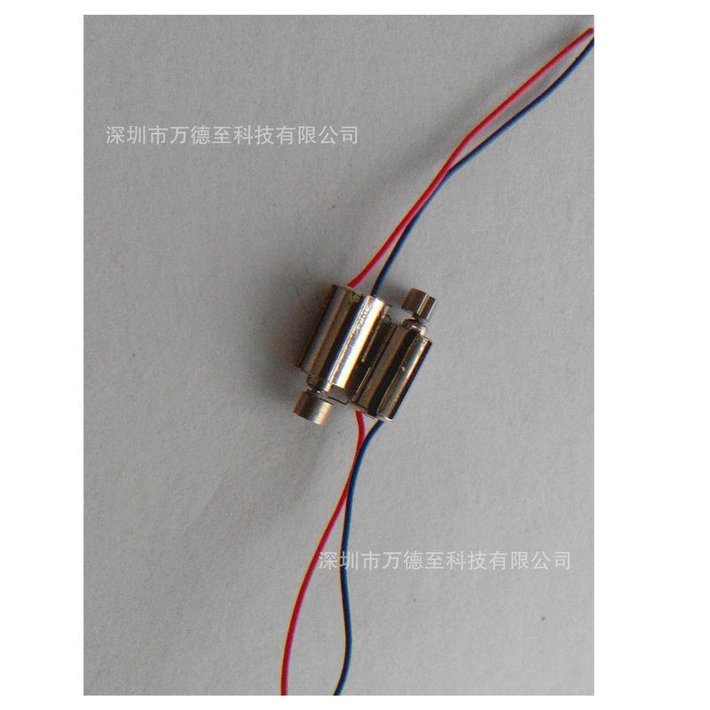 IR-CUT马达 安防镜头马达 408空心杯电机 空心杯马达