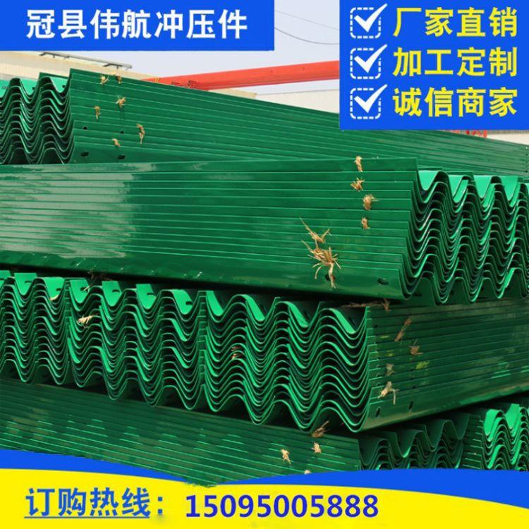 【护栏板】双波形护栏板 波形高速护栏 高速公路喷塑护栏板波形