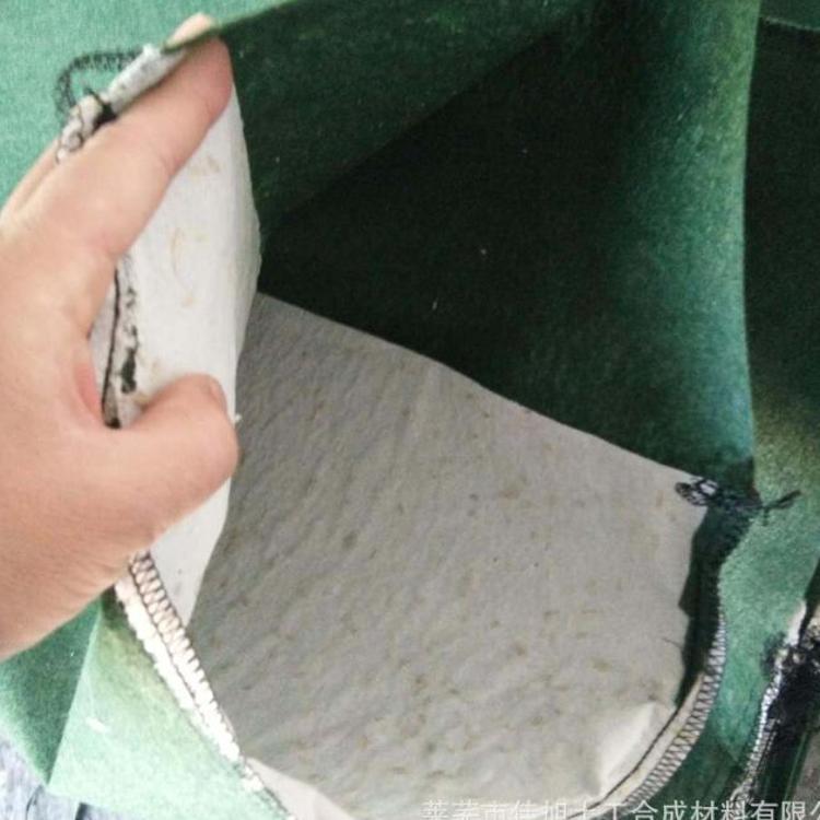环保护坡袋 土工布防汛生态袋 河道修复生态袋 边坡绿化生态袋