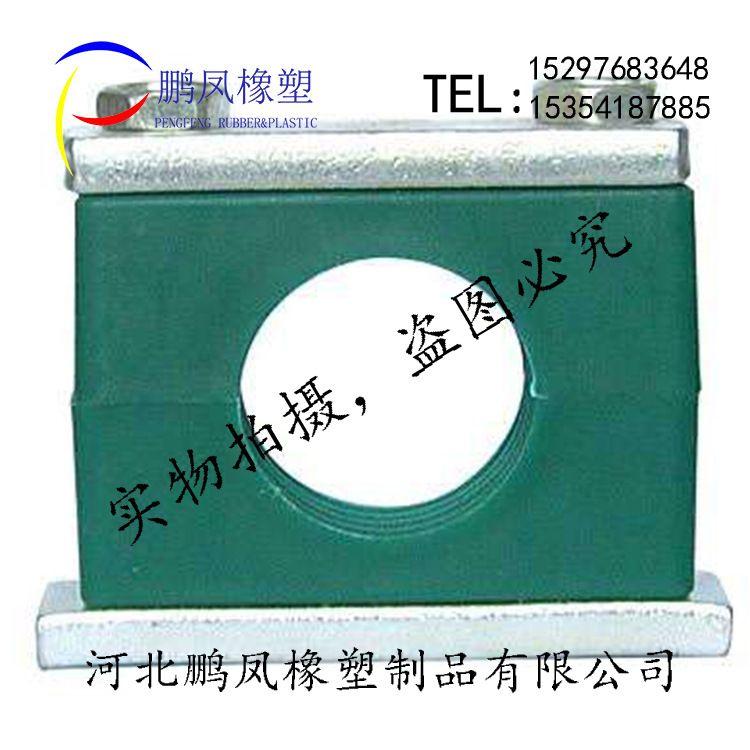 塑料管夹重型轻型单层多层塑料管夹焊接尼龙管夹船用管卡厂家直销
