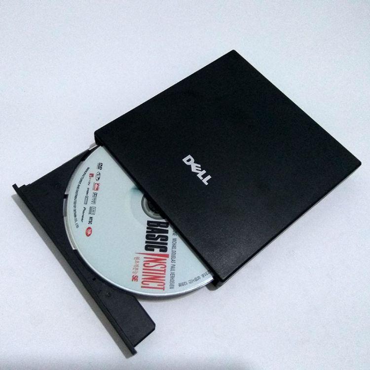 批发DELL笔记本外置DVD光驱 康宝COMBO 外接光驱 USB光驱