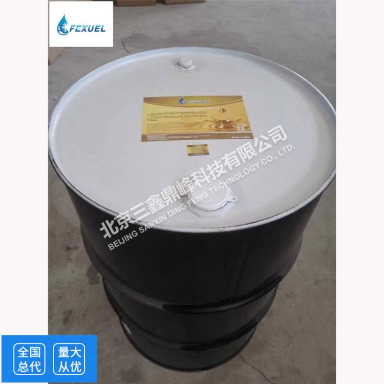 CPI-4214-150压机冷冻油 沸雪FX-150直替互换使用