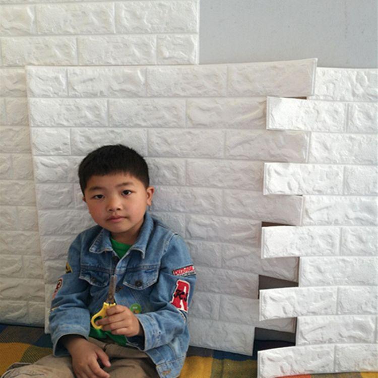 EVA墙贴创意3D立体自粘墙贴儿童防撞软包幼儿园客厅卧室浴室装饰