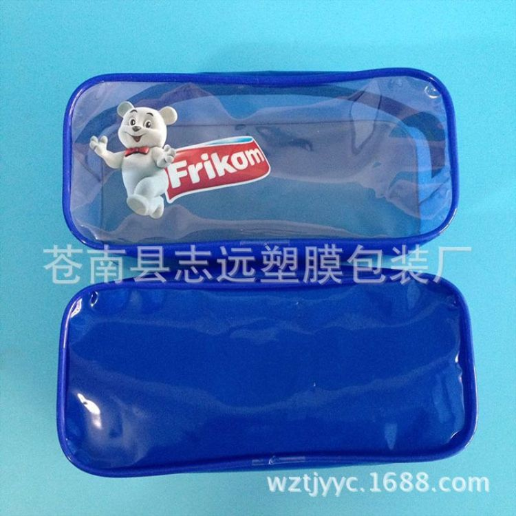 厂家直销pvc拉链袋 pvc胶骨袋 pvc化妆品袋 pvc笔袋 可定制