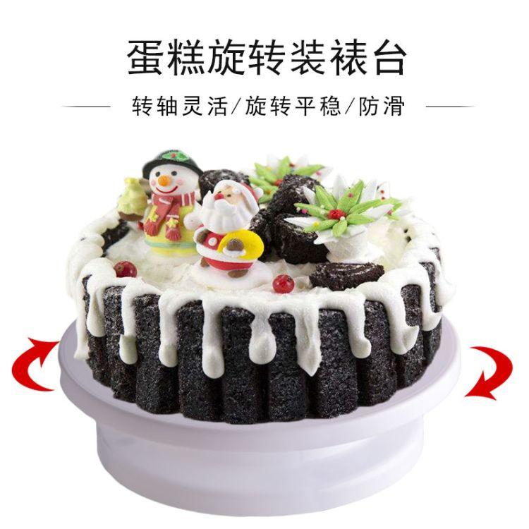 大号彩盒装硅胶防滑蛋糕旋转盘 蛋糕裱花台 DIY裱花转台烘焙工具