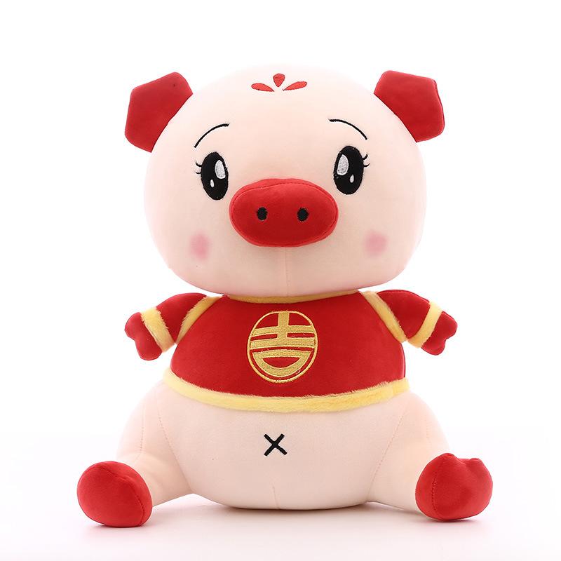 2019年新款猪年吉祥物弹力棉毛绒玩具吉祥猪公仔年会活动礼物