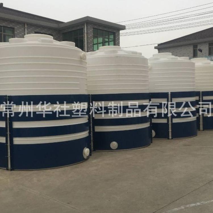 电镀废水储存罐pe储罐10吨塑料水塔 PT10000塑料储罐