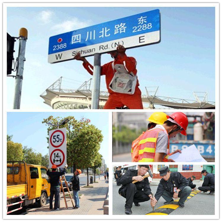 浙江交通标志牌|交通反光标志牌|交通指示标志圆铝板|交通标志