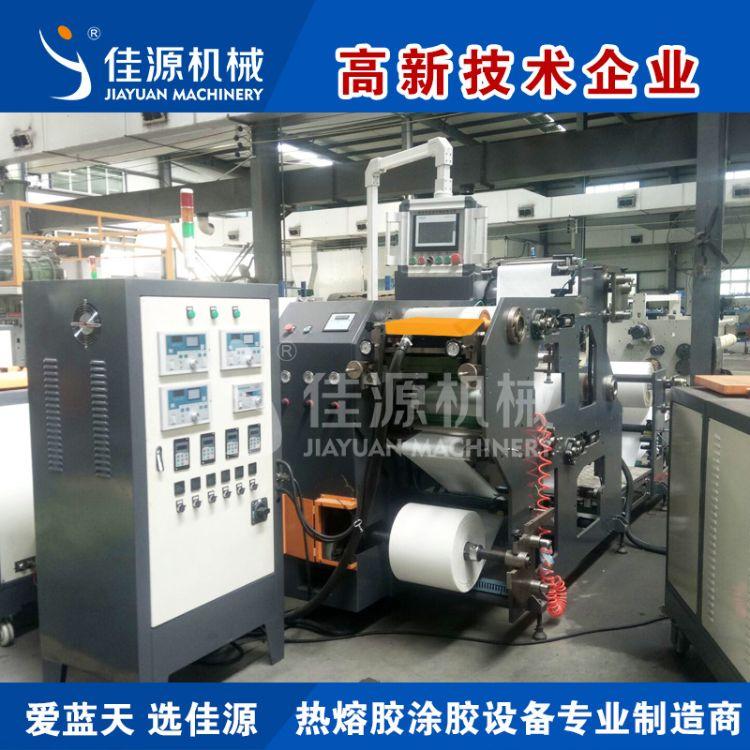厂家直销大量出售 JYT-II型热熔胶复合机 双面多层热熔胶复合机