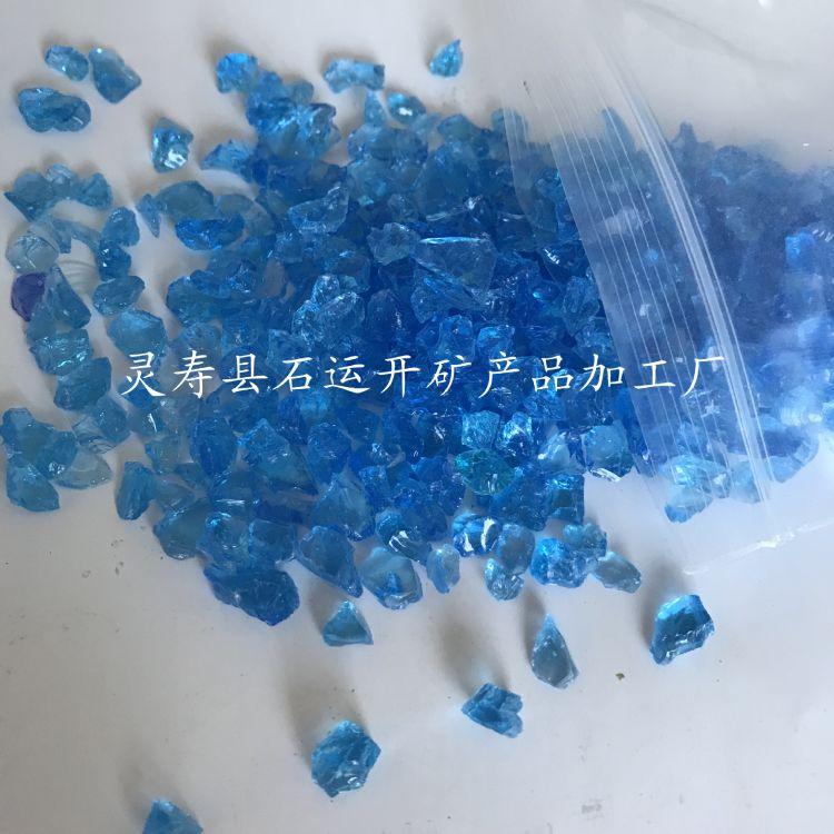 染色玻璃砂  装饰用彩色玻璃砂  地坪用玻璃珠 玻璃微珠