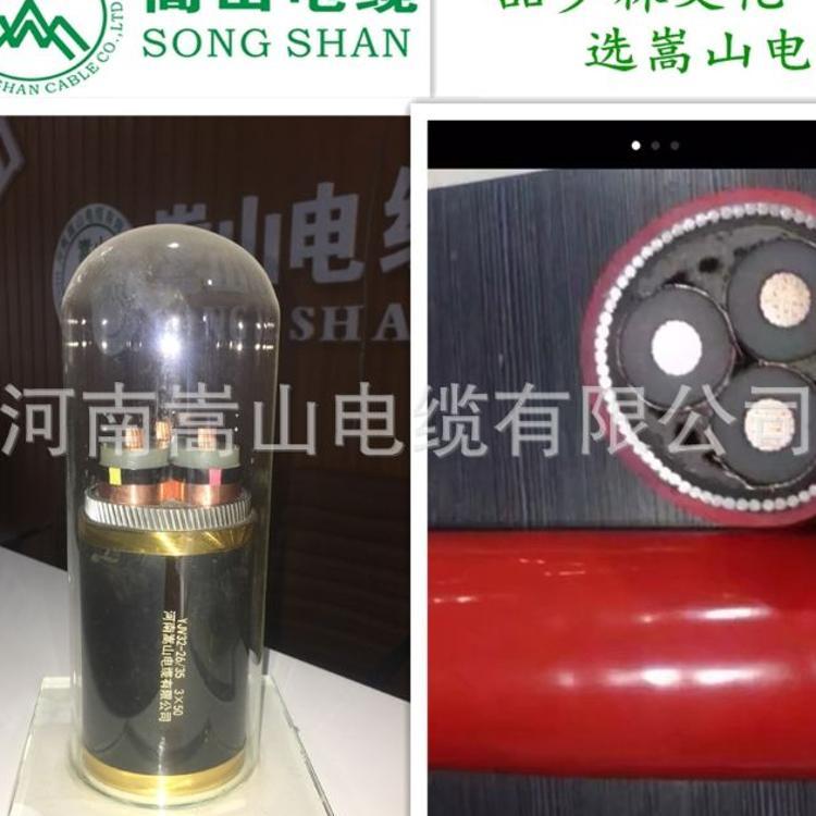 高压交联电力电缆2635KV 铝芯铠装电缆