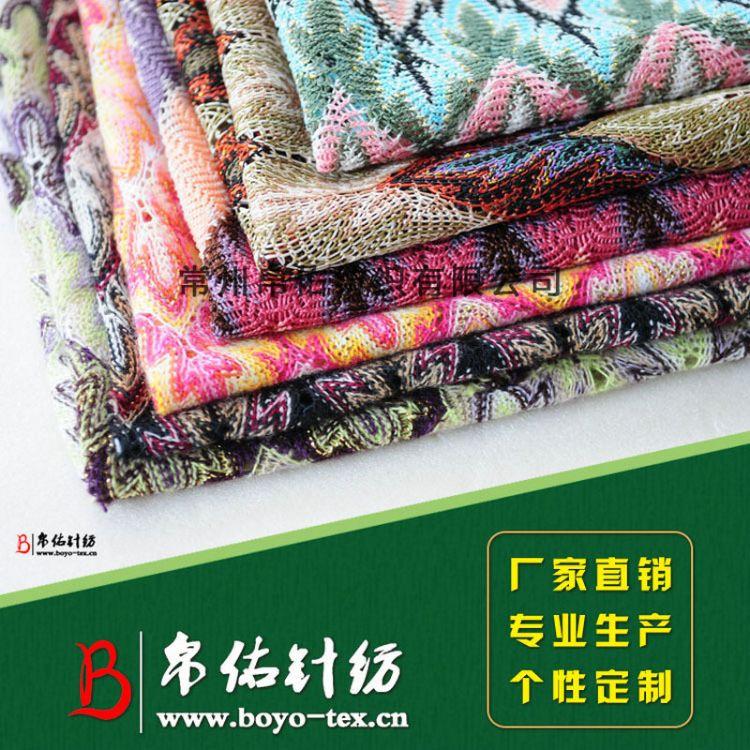 86003色织网眼布 经编提花布 小网眼布全涤面料 色织提花面料
