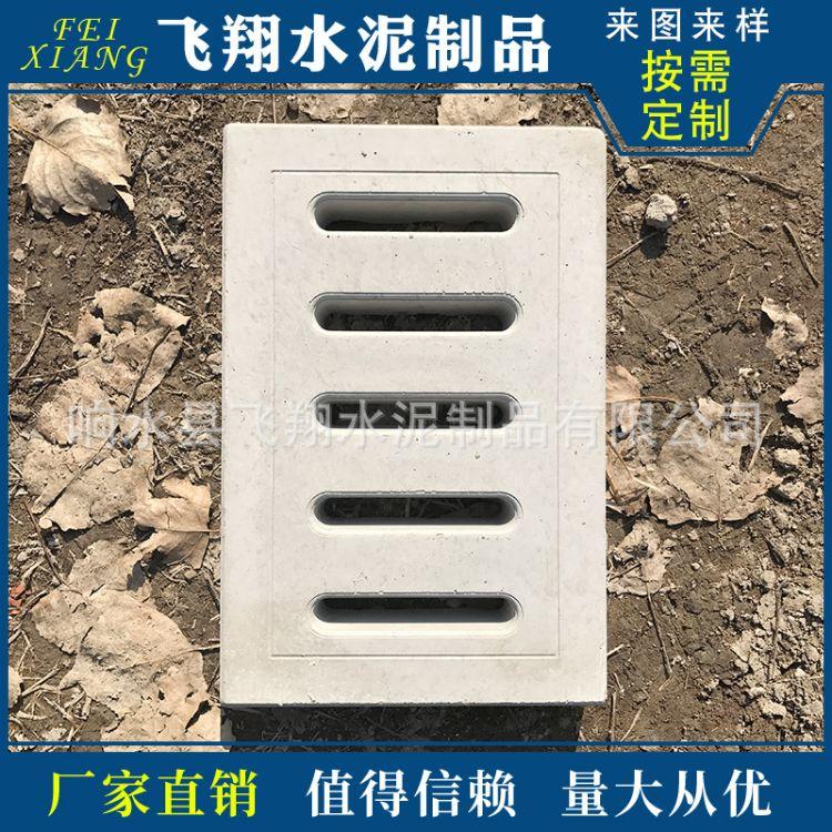 混凝土井盖 窨井盖沟盖钢纤维井盖水泥井 价格优惠量大从优