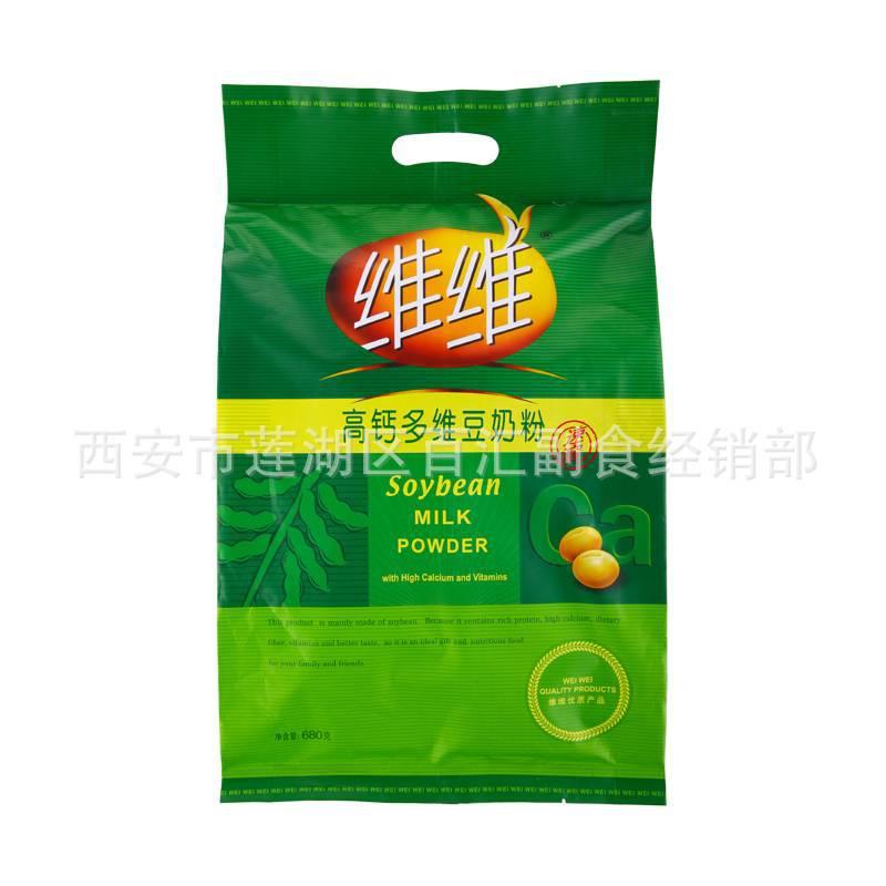 西安百汇 维维高钙多维豆奶粉 680g