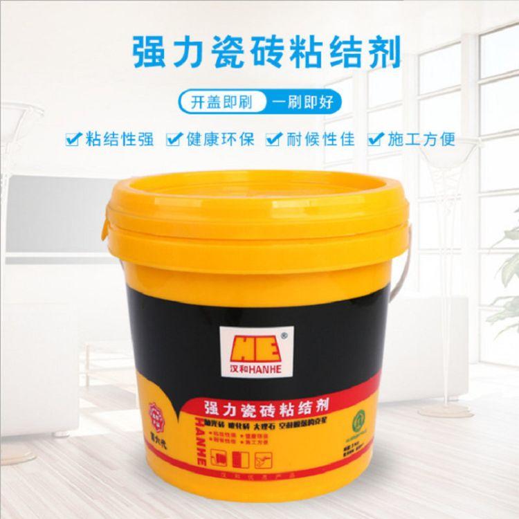 瓷砖粘结剂修补墙砖瓷砖粘合剂瓷砖胶粘合剂背涂胶厂家批发