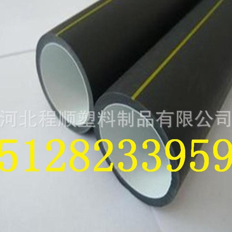 厂家直销pe管材 pe盘管 pe硅芯管 pe穿线管 质优价廉 欢迎选购