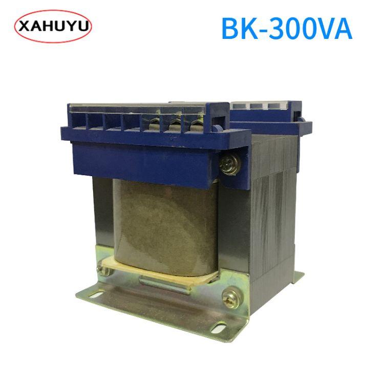 全铜线EI型变压器 BK-300VA单相控制变压器 单相干式隔离变压器