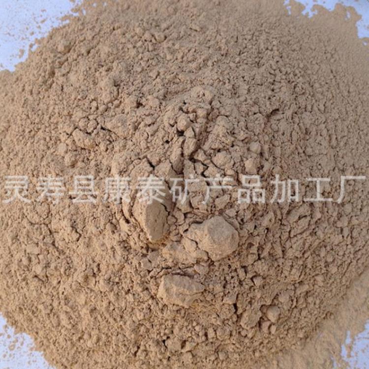 供应防火耐火材料铸造用铝矾土  高铝粉 高铝砂 陶瓷铝矾土