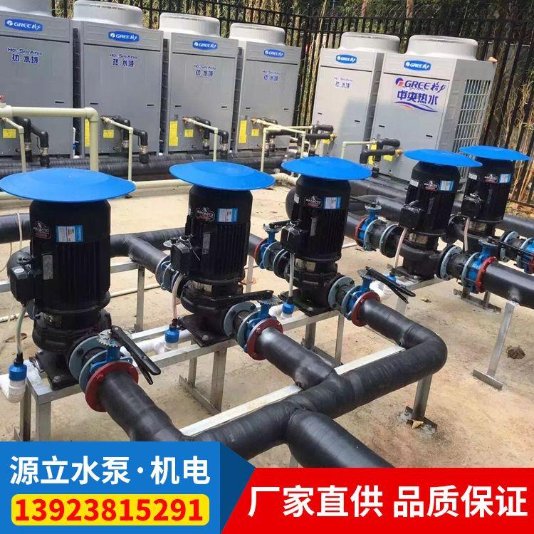 源立水泵厂家零售清水泵,冷水泵,源立泵业,台湾水泵HL5500-50