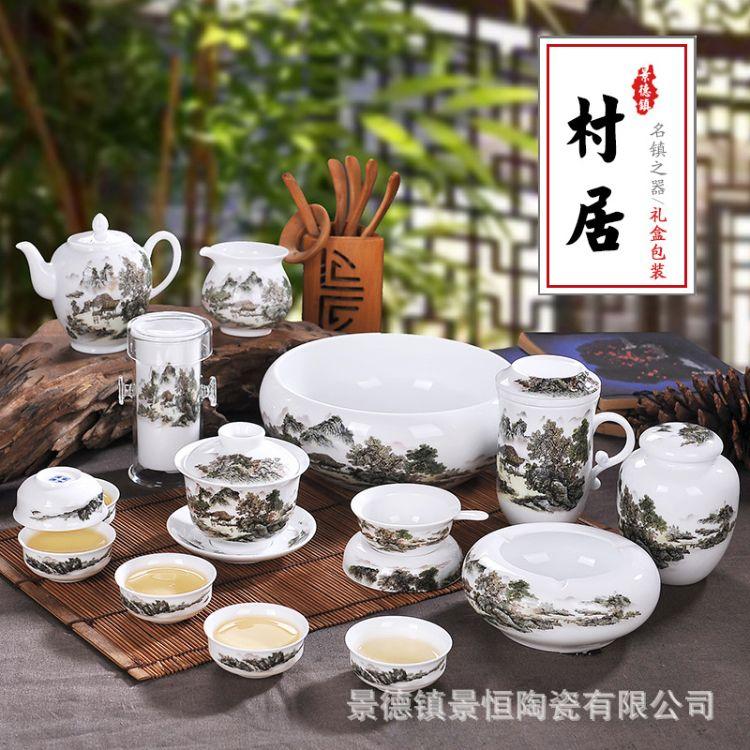 景德镇陶瓷器16头功夫茶具套装中式茶杯壶盖碗水洗茶具自用送礼盒